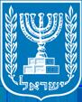 Izraēla - olīvzari