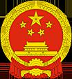 Ķīna - labības kūļi