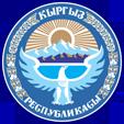 Kirgizstāna - kokvilna, kvieši